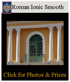 Roman Ionic columns with smooth shafts
